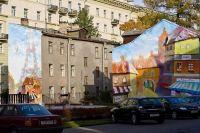 Граффити в СПБ_1