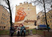 Граффити в СПБ_3