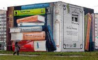 Граффити в СПБ_6