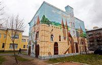 Граффити в СПБ_7