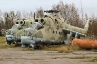 авиаремонтный завод_1