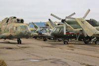 авиаремонтный завод_48